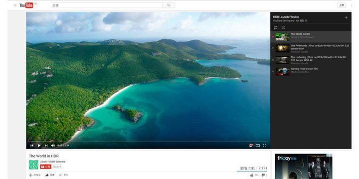 Youtube 將支援 HDR 影片串流服務, 讓你看見真色彩