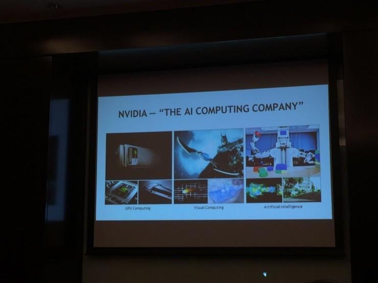 """人工智能就像電力,NVIDIA開始為智能安防行業""""供電"""""""