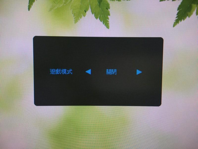 AOC AG322FCX 32吋曲面電競螢幕,用過144Hz就回不去了