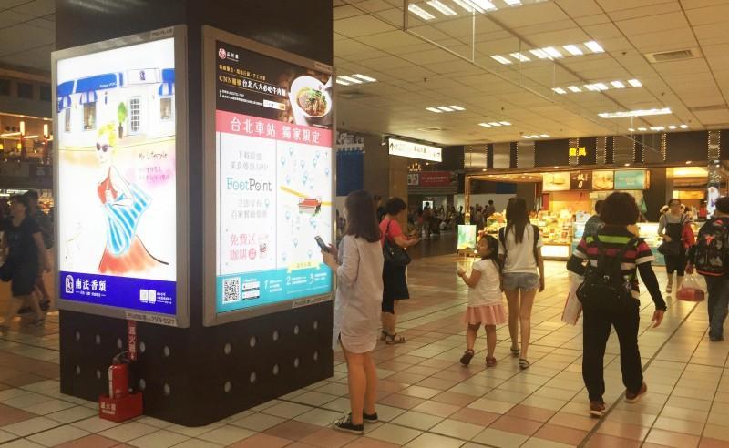 廣告看板注入互動科技 結合iBeacon、AR、AI 精準行銷即時分析