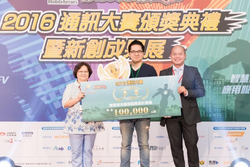 高通支持台灣通訊產業新創團隊發展 贊助Mobile Hero通訊大賽