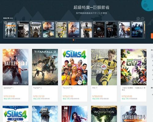 Steam、UPlay、Origin 黑色星期五遊戲特價中