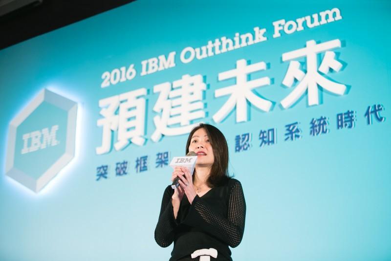 IBM《預建未來》論壇 攜手台廠邁向認知新商機