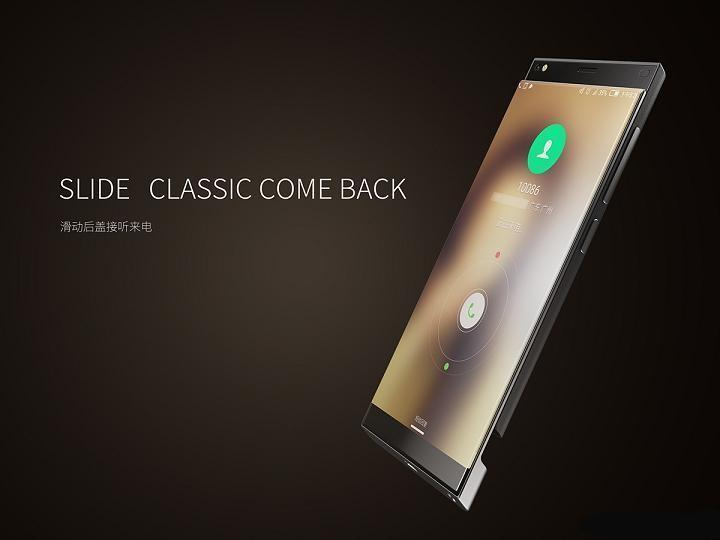 nubia全螢幕概念手機設計 神奇的滑蓋