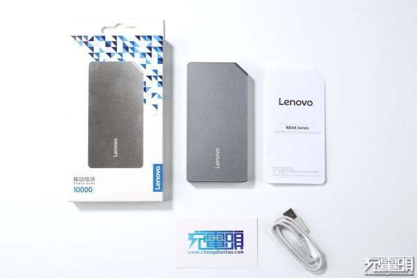 Lenovo 推出離聚合物行動電源 NOVA HP01
