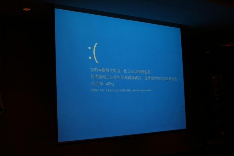 GIGABYTE 技嘉推出支援iMS防藍屏技術主機板