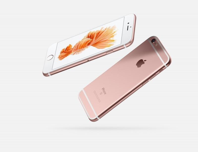 蘋果APPLE針對iPhone 6s 意外關機問題提供網頁查詢