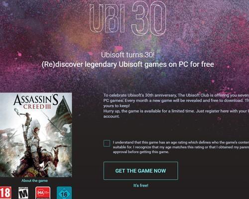 Ubi 30 最後一波免費遊戲《刺客教條 3》開放兌換