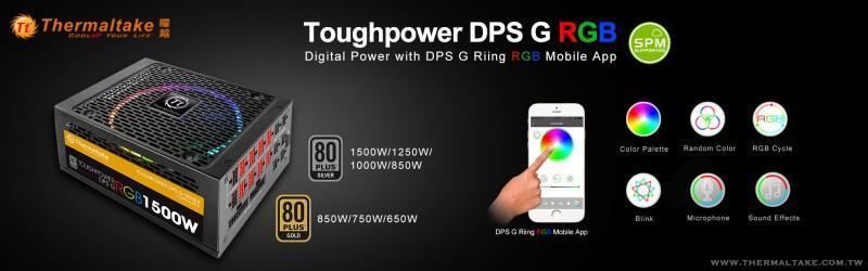 曜越推出『DPS G Riing RGB手機APP軟體』專供曜越Toughpower DPS G RGB雲端智慧電源系列使用