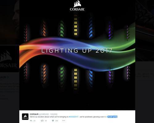 Corsair 將在 CES 2017 推出新款 RGB 發光記憶體產品
