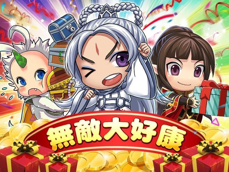 唯晶數位率旗下文創IP遊戲 前進2017台北國際電玩展
