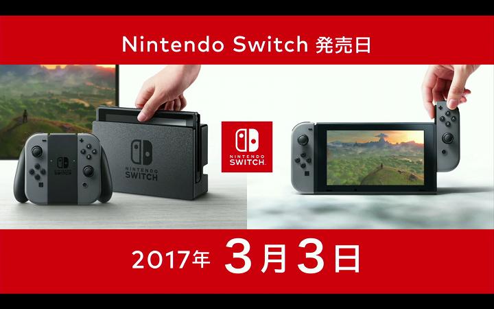 Nintendo任天堂Switch下載版遊戲容量曝光!儲存空間不夠啊!