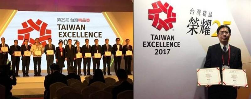 Thecus(R)樺賦科技榮獲邀請參加台灣精品獎頒獎典禮