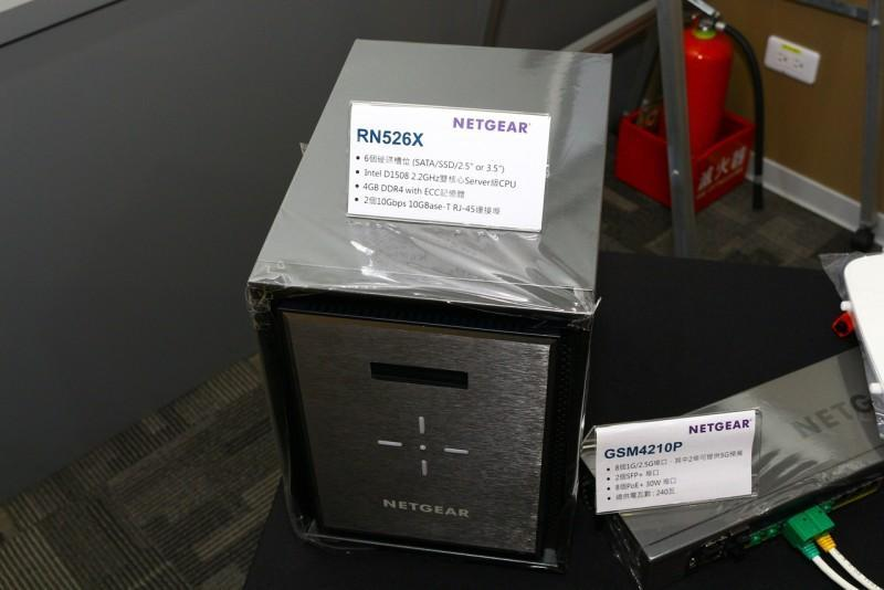 NETGEAR 春季新品發表會,家用商務新品同時登場