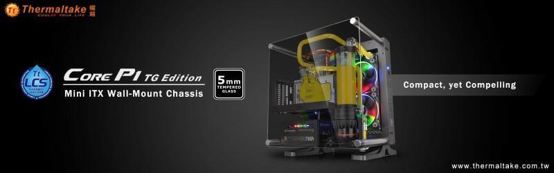 曜越全新Core P1 TG壁掛式迷你ITX鋼化玻璃機殼 冷認證 靈活空間展外FUN格局.組裝樂趣新享受