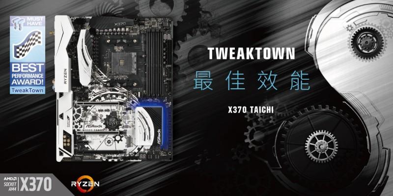 華擎X370 Taichi技驚四座 摘下TweakTown最佳效能獎