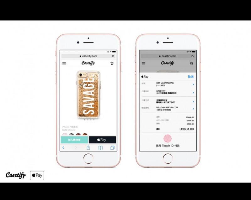 Apple Pay: 這品牌將會領導整個亞洲