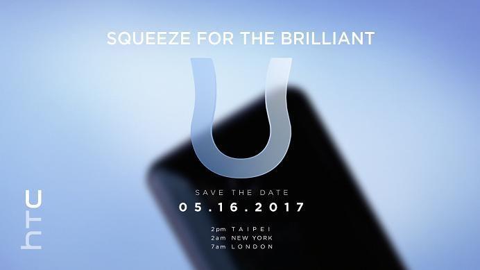 HTC新旗艦:HTC U 11現身!