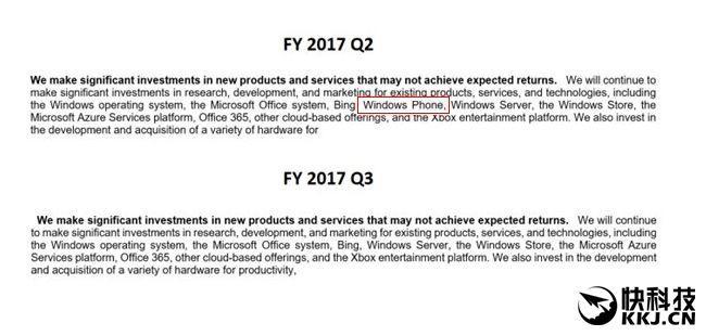 微軟不會再投一分錢!Windows Phone已名存實亡