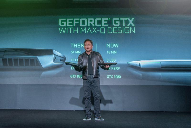 完備設計與效能:NVIDIA針對遊戲筆電推出MAX-Q