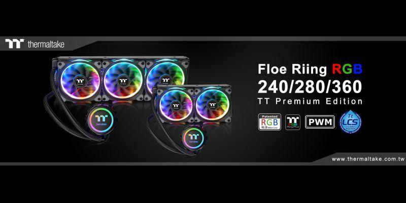 曜越全新Floe Riing RGB TT Premium頂級版一體式水冷散熱排 世界第一個1680萬色的一體式水冷散...