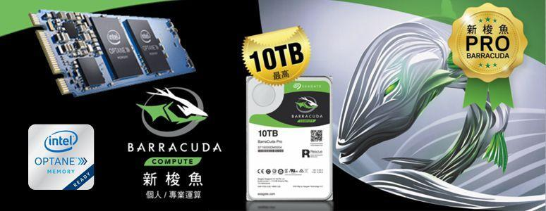 Seagate BarraCuda Pro 10TB 實測 - 穩定可靠大容量 高速節能一把罩 [XF]