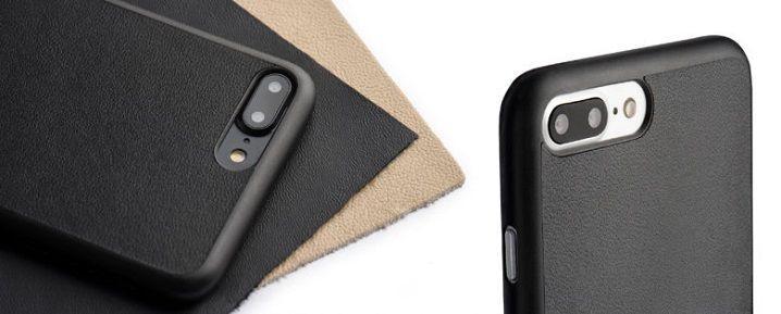 世界最薄iPhone保護殼:超薄無感!