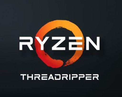 AMD 推出 Ryzen Threadripper新的四款處理器