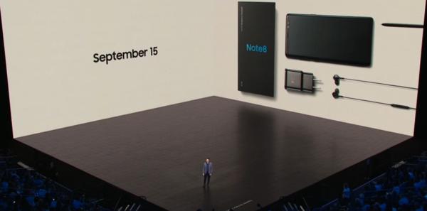 三星Note 8發布,上市時間已經確定
