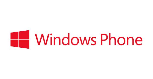 微軟停止支援Windows Phone:致紐約此部門轉買iPhone!