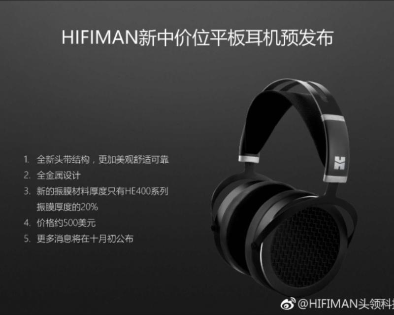 HiFiMAN曝光新款平板耳機/振膜厚度大幅削减