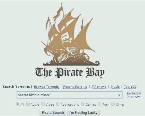 海盜灣網站後台盜取用戶算力挖礦