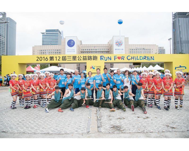 第13屆三星公益路跑報名倒數2天! Run For Children 邀您100元做公益