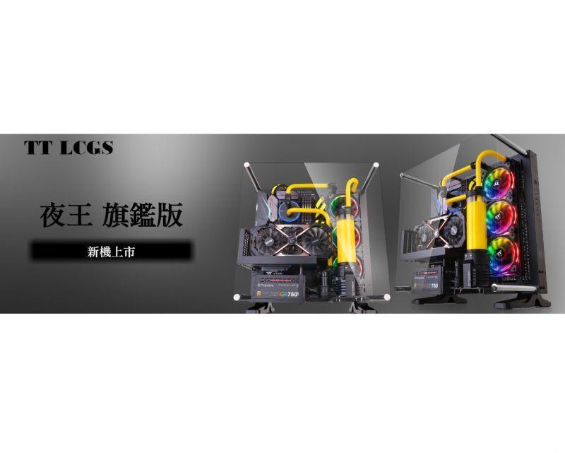 曜越P3【夜王】水冷電競電腦旗艦機正式上架PChome 匠心職人的藝術結晶