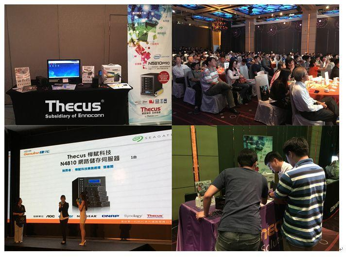 Thecus獲邀參與Seagate與捷元(GCC)經銷商大會
