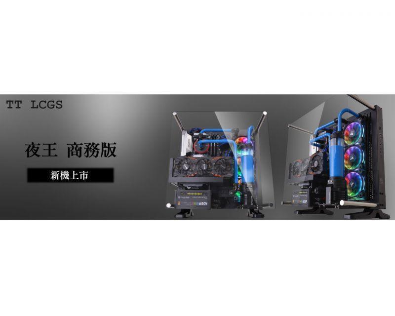 曜越P3【夜王】水冷電競電腦商務機上架PChome 匠心工藝 融合強大效能和搶眼外表