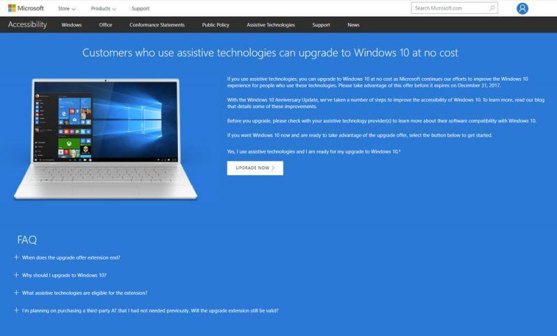 微軟免費升級 Windows 10 的優惠方案將於今年年底結束