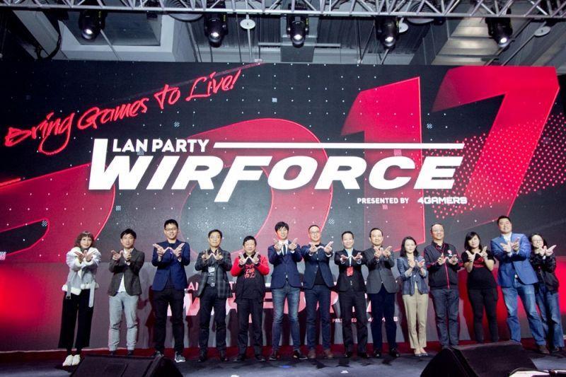WirForce 2017 亞洲最大四天三夜不斷電LanParty,就在臺北花博爭豔館!