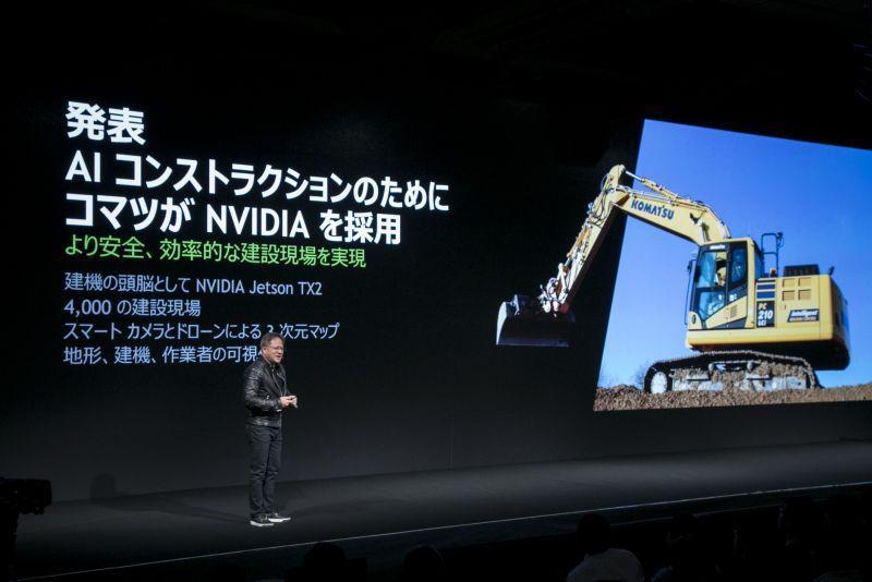 圖一_NVIDIA創辦人暨執行長黃仁勳於 GTC Japan 宣布攜手小松製作所共同發展 AI.jpg.jpg