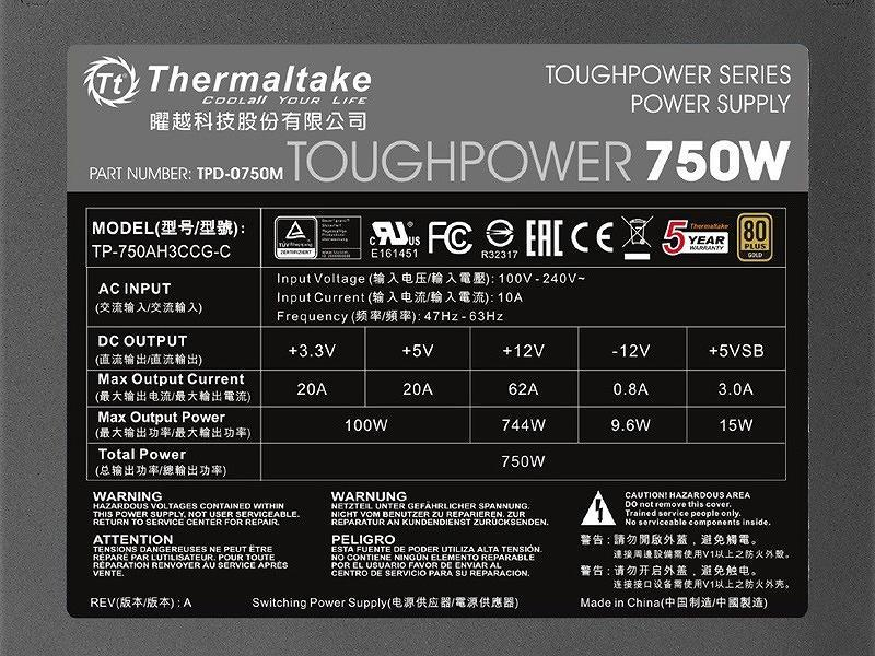 "Thermaltake發佈全日本電容採用,GOLD電源""TOUGHPOWER 750W GOLD V2"" - XFastest - TOUGHPOWER_750W_GOLD_V2_800x600e.jpg"