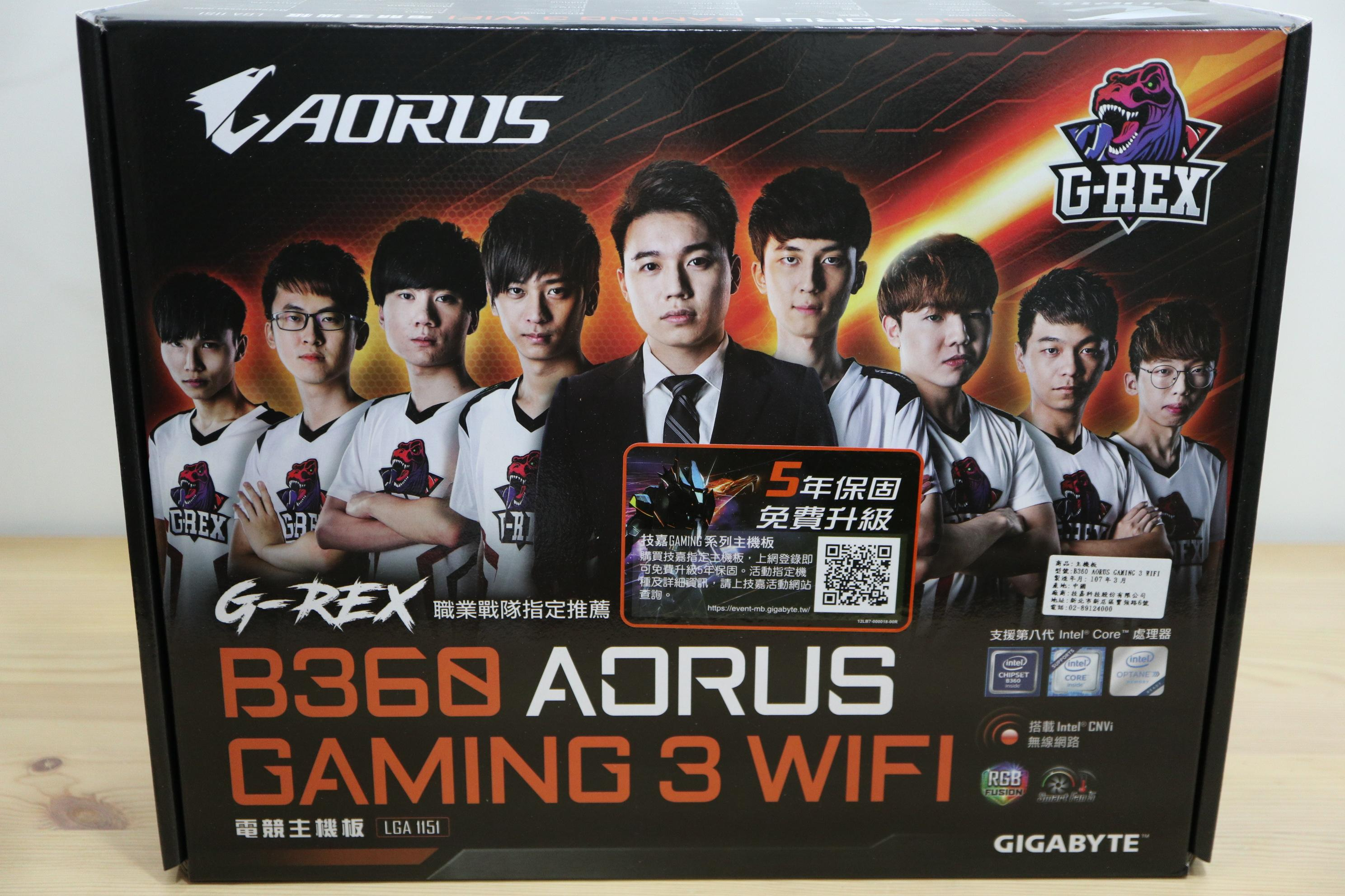 [開箱] 非K i5 i7 裝機好夥伴 B360 AORUS GAMING 3 WIFI - XFastest - 001.JPG
