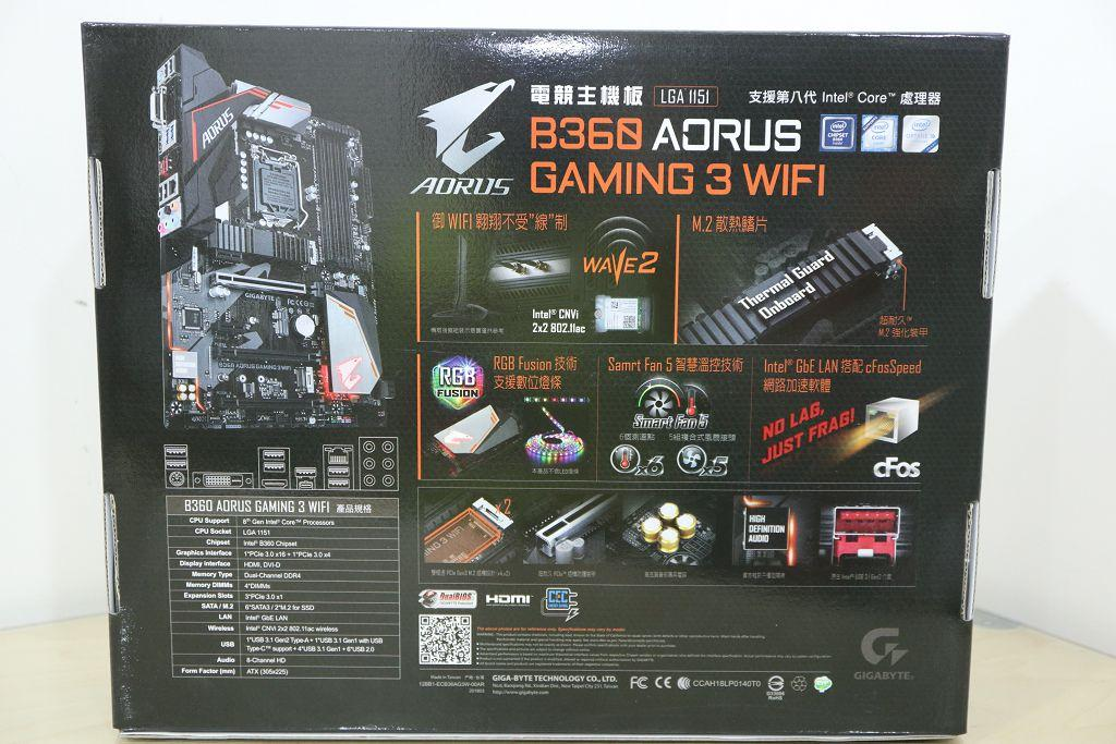 [開箱] 非K i5 i7 裝機好夥伴 B360 AORUS GAMING 3 WIFI - XFastest - 003.jpg