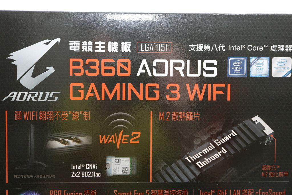 [開箱] 非K i5 i7 裝機好夥伴 B360 AORUS GAMING 3 WIFI - XFastest - 005.jpg