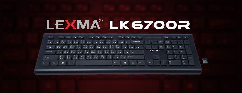 LEXMA-LK6700R_774x300.jpg