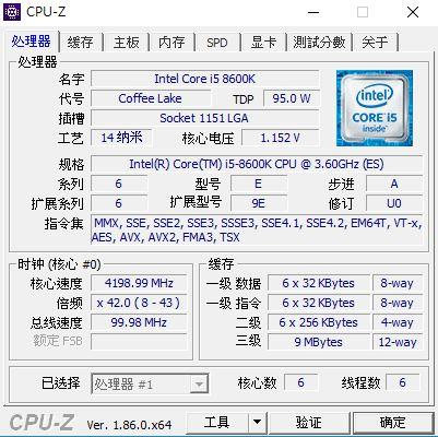 宇瞻AS330 PANTHER SSD、PANTHER DDR4 RGB開箱 - XFastest - 11.JPG
