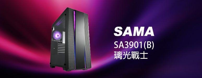 SAMA-SA3901-B_774x300.jpg