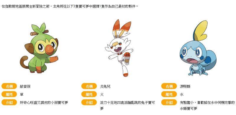 pokemo-4.jpg
