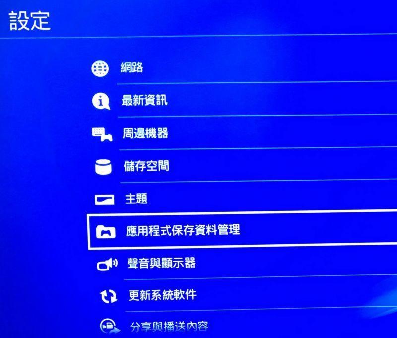 960 PS4-04.jpg