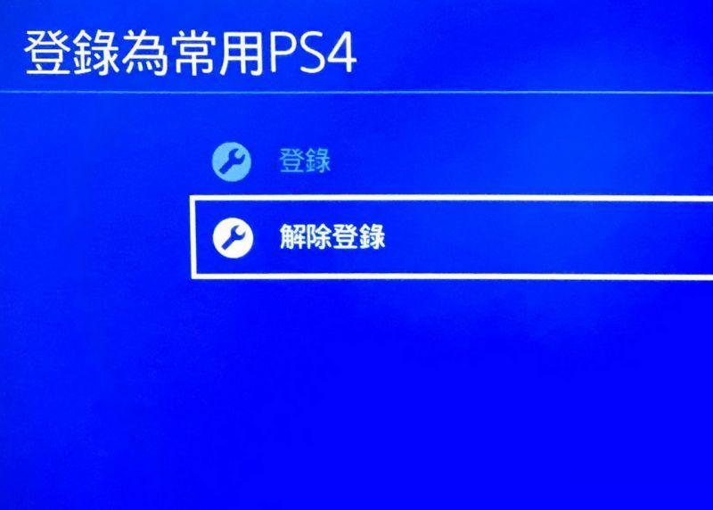 960 PS4-12.jpg