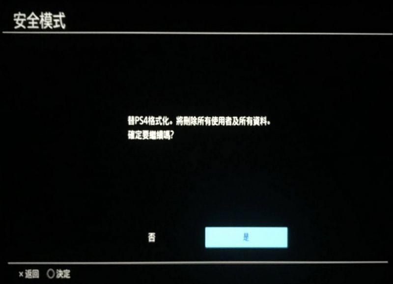 960 PS4-22.jpg